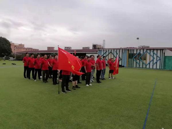 阳江墨园科技有限公司团建拓展誓师大会